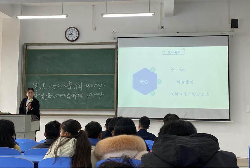 李润学姐分享考研复试经验-1.png